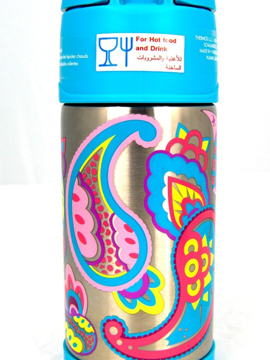 Thermos - Funtainer Bottle Steel Hydration Bottle 355Ml,Paisley Flower image number 1