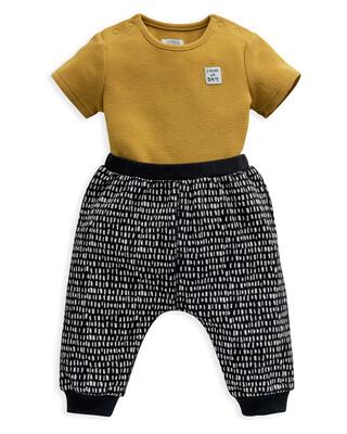 T-Shirt and Jogger 2 Piece Set
