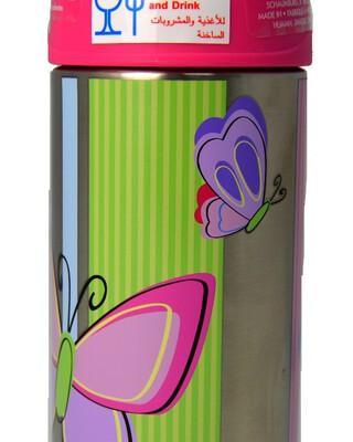 Thermos - Funtainer Bottle Steel Hydration Bottle 355Ml,Butterfly